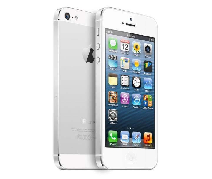 iphone 5 on sale the iphone 5 is not yet officially on in qatar 2170