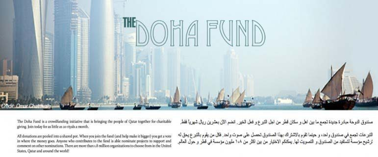 dohafund_cover10 (1)