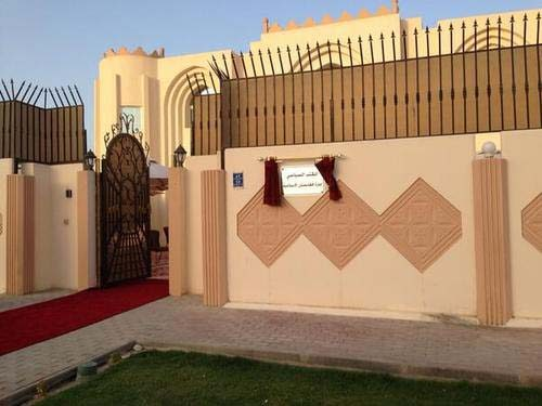 Former Taliban office in Doha.