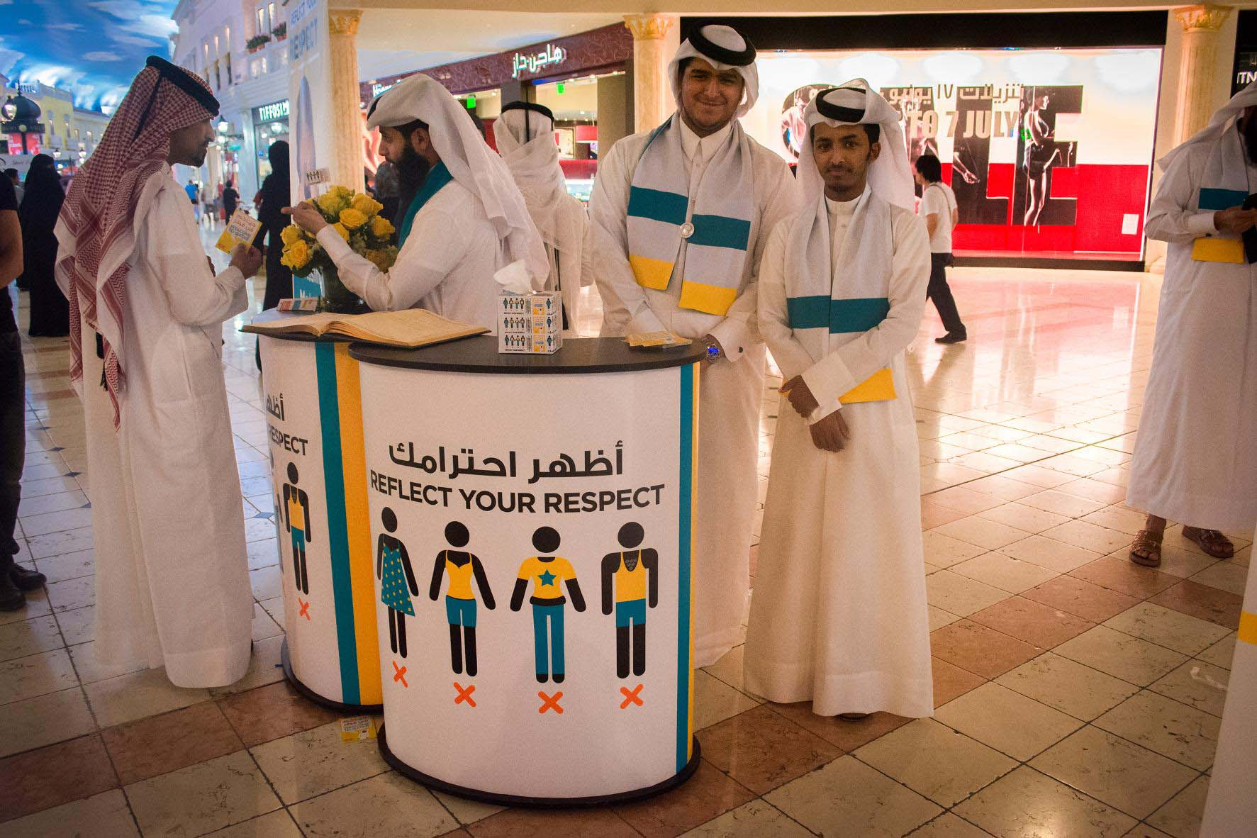 Wonderful Doha Growing Discontent In Qatar Over Expatriate Clothing  No Intention Of Pressing For The Government To Get Involved We Do Not Want To Have A Dress Code Law We Just Want To Educate People And Then Give Them The Freedom Of Choice,