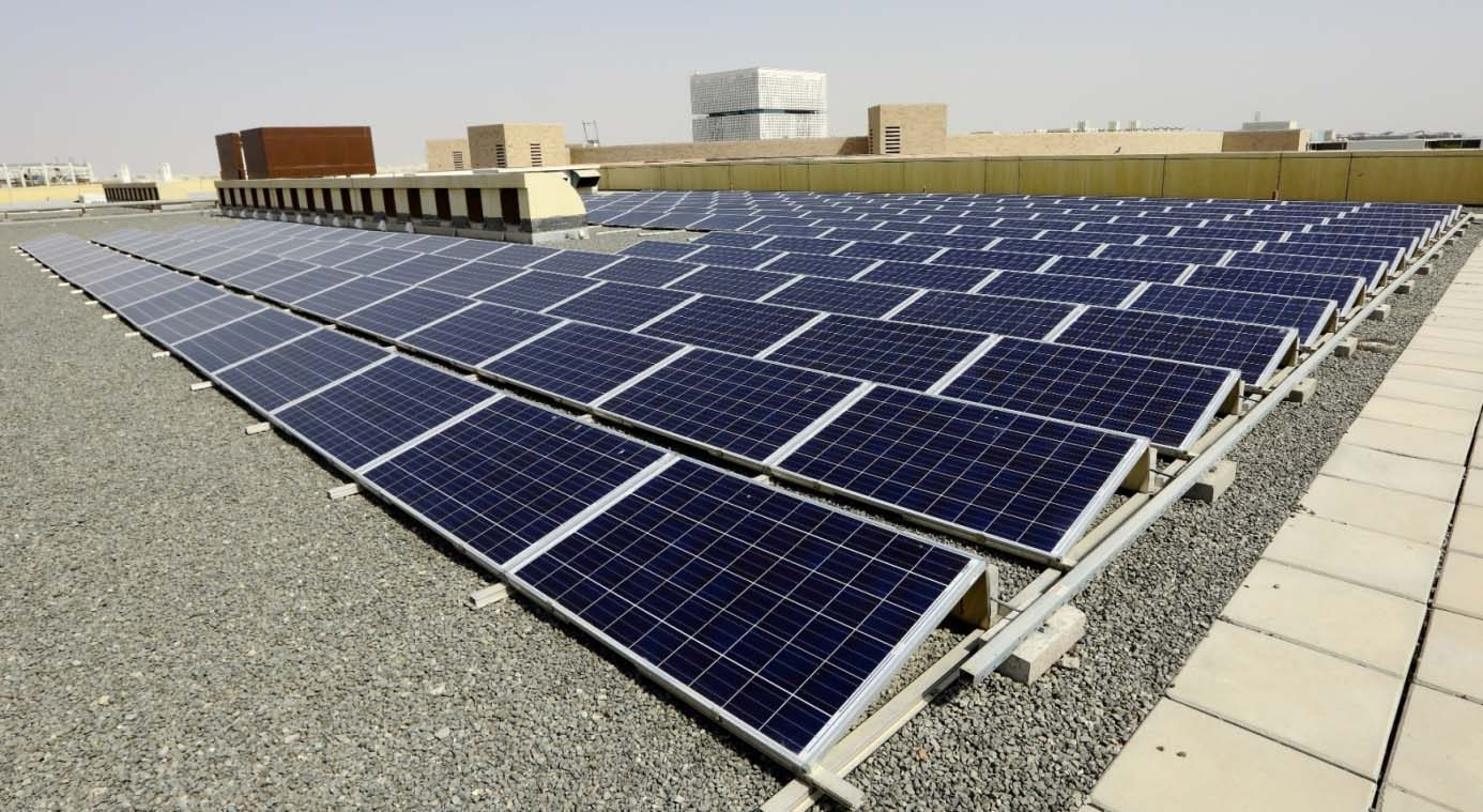 Kahramaa To Open Qatar S First Major Solar Power Plant By