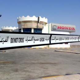north field al khor petrol station