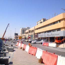 Al Sadd construction