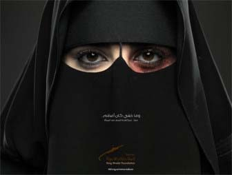"Saudi Arabia attempted to curb domestic violence with a powerful public awareness campaign that featured billboards of a veiled woman with a bruised eye. The English version features the words, ""Some things can't be covered."""