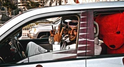 Qatar National Day celebrations 2011