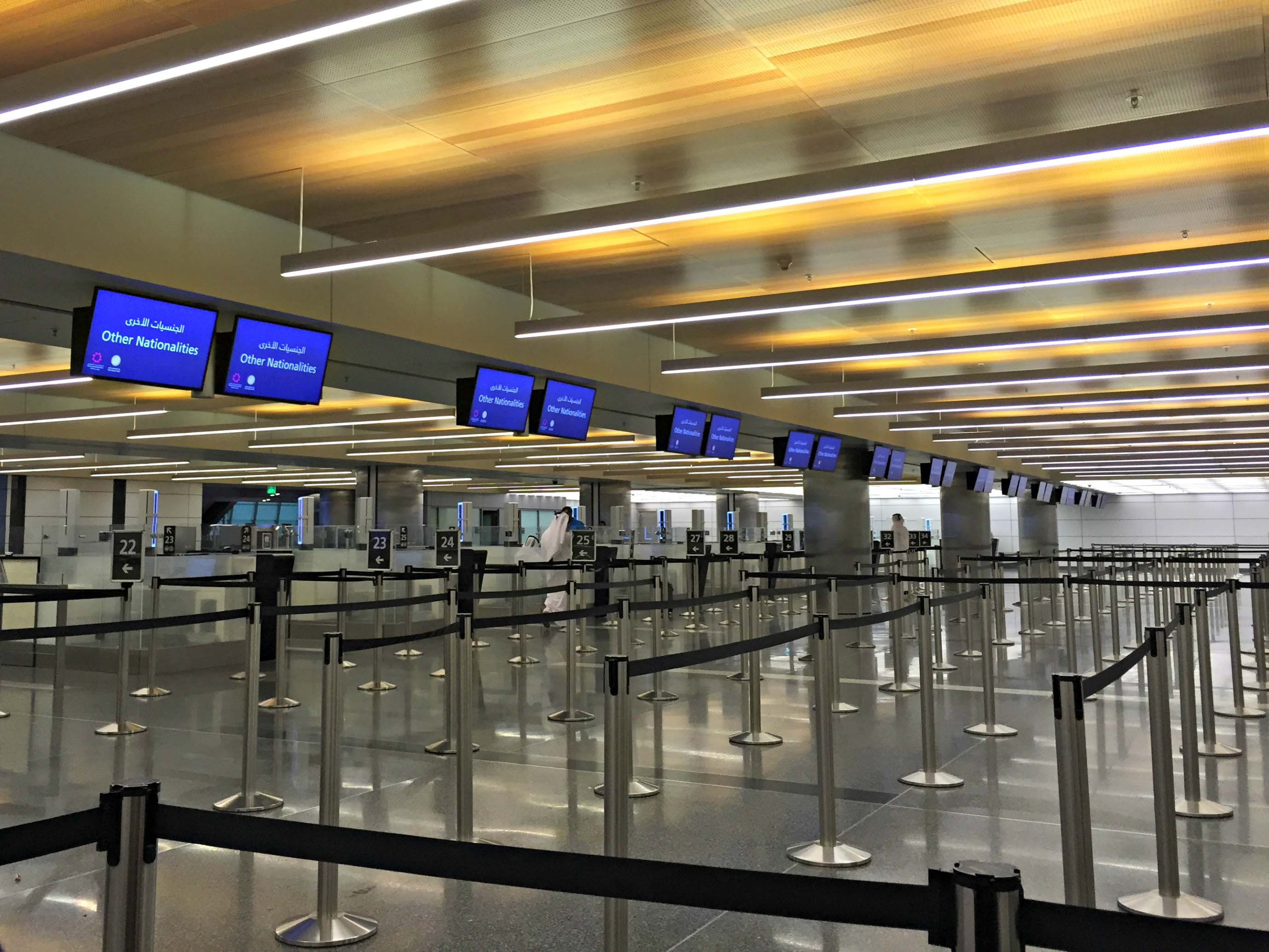 Hamad airport immigration