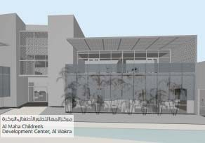 Al Maha Center for Children and Young People