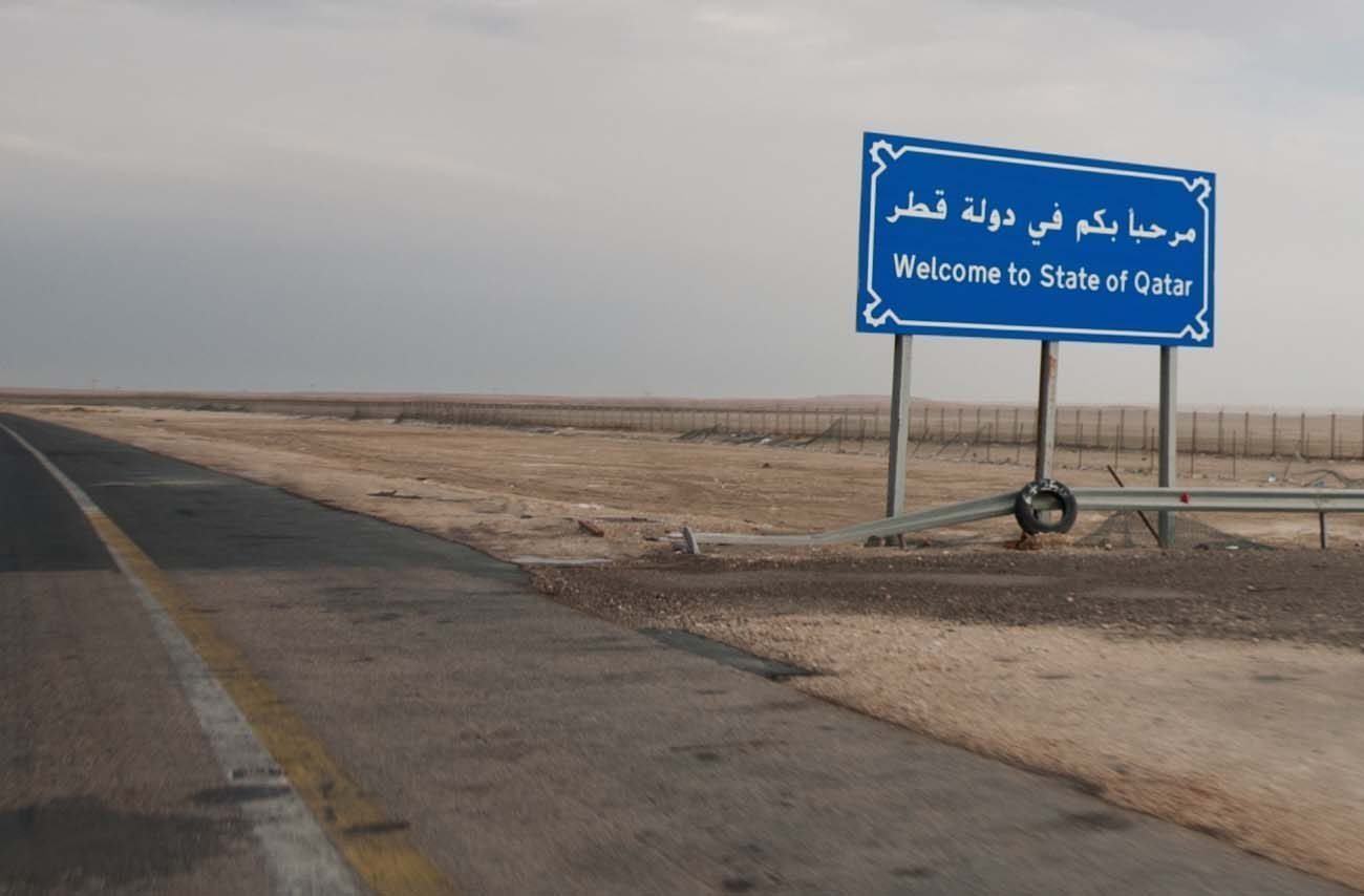 Welcome to Qatar / Saudi border / Abu Samra