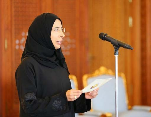 Dr Hanan Al Kuwari being sworn in as new Minister for Public Health
