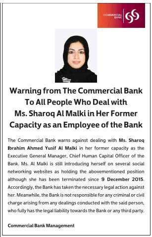 how to get bank statement from commercial bank qatar